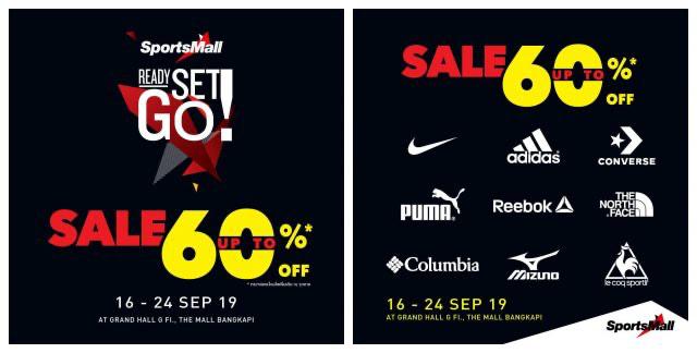 Sports Mall Ready Set Go งาน Sale ที่ เดอะมอลล์ บางกะปิ 16 - 24 กันยายน 2562