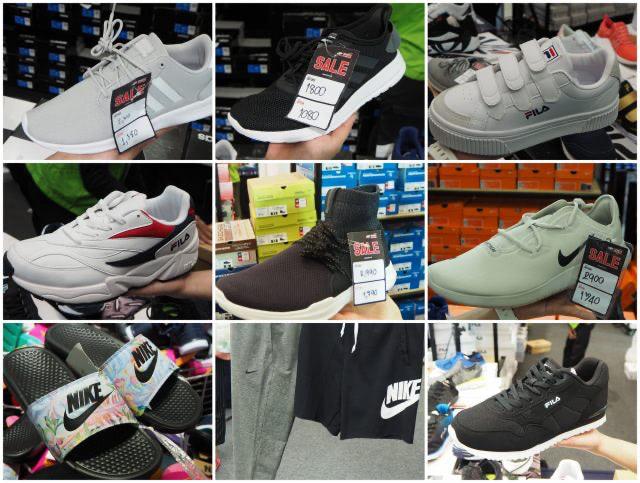 Supersports Big Brand Sale ที่ อัมรินทร์ พลาซ่า 1 - 9 กันยายน 2562