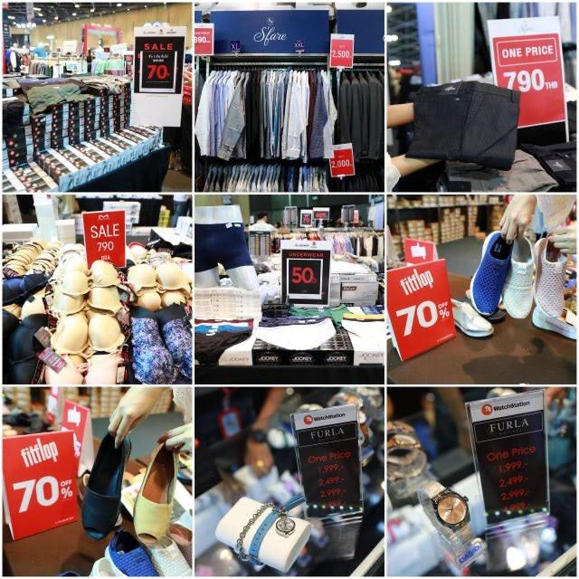 CMG Super Sale ลดสูงสุด 80% ที่ เซ็นทรัล ลาดพร้าว 26 กันยายน - 9 ตุลาคม 2562