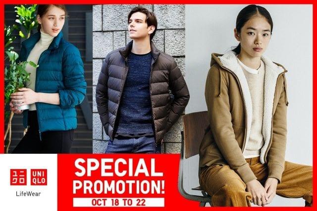 โบรชัวร์ Uniqlo Weekly Promotion สินค้าลดราคา ประจำสัปดาห์ 18 - 22ตุลาคม 2562