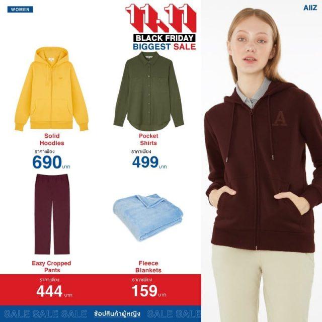 AIIZ 11.11 Black Friday Sale ลดกว่า 60% (9 - 12 ต.ค. 2563)