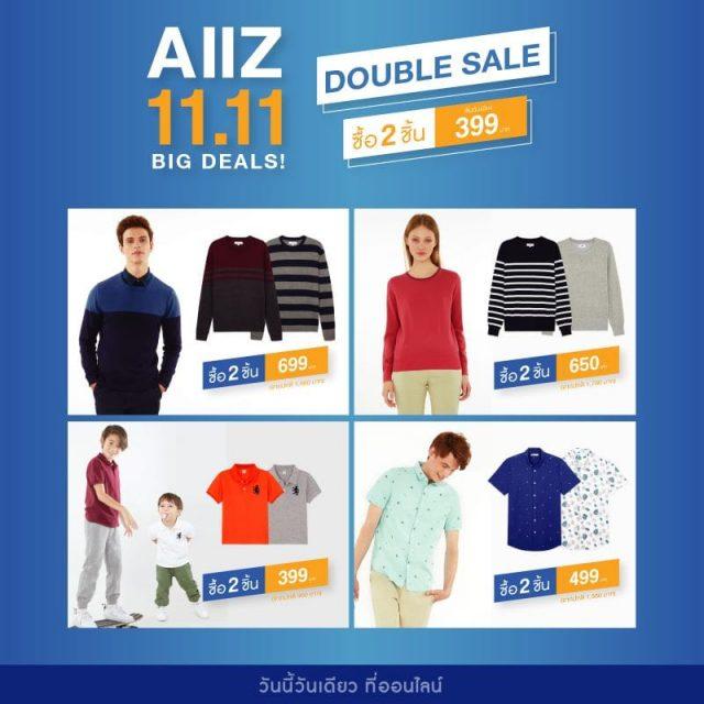 AIIZ 11.11 Online Sale ลดกว่า 60% เฉพาะออนไลน์ (11 พฤศจิกายน 2562)