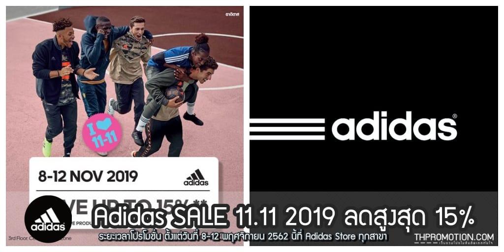 gran descuento de 2019 descuento hasta 60% colores y llamativos Adidas SALE 11.11 2019 ลดสูงสุด 15% (8 - 12 พฤศจิกายน 2562 ...