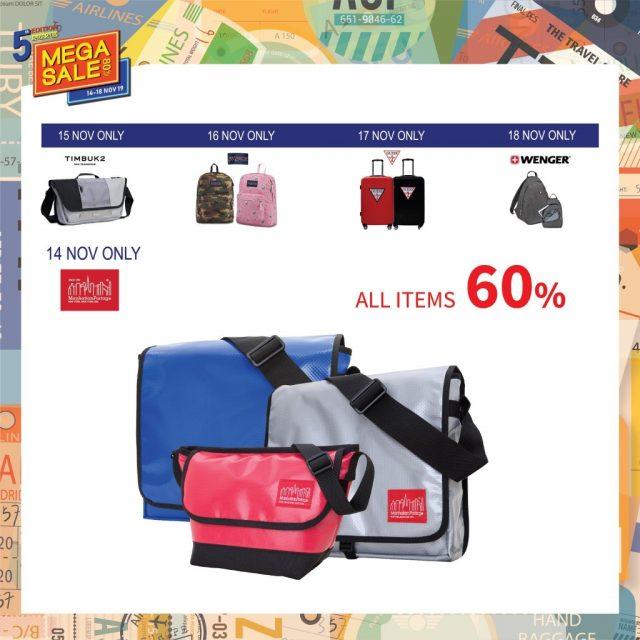 The Travel Store Mega Sale 5th Edition ที่ เอ็มควอเทียร์ (14 - 18 พ.ย. 2562)