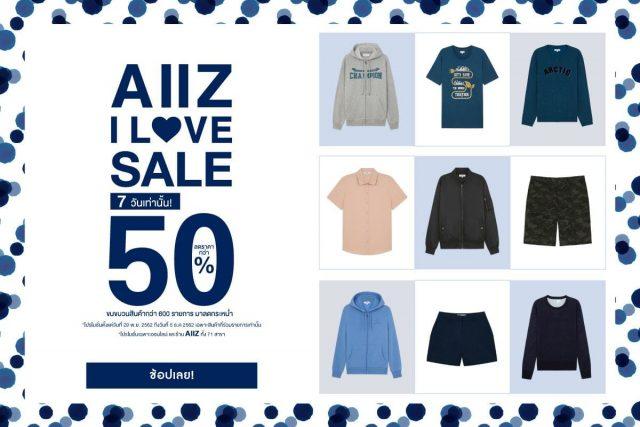 AIIZ I love SALE ลดสูงสุด 50% (29 พ.ย. - 8 พ.ย. 2563)