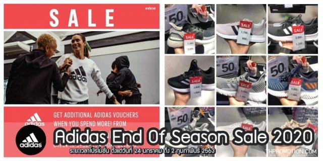 Adidas End of season sale ลดสูงสุด 70% (24 มกราคม  – 2 กุมภาพันธ์ 2563)