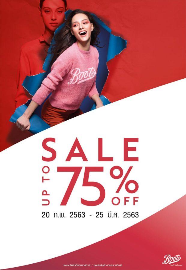 Boots ลดสูงสุด 75% สินค้ากว่า 5,000 รายการ (20 กุมภาพันธ์ - 25 มีนาคม 2563)