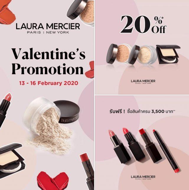 Laura Mercier Valentine's Promotion (13 - 16 กุมภาพันธ์ 2563)