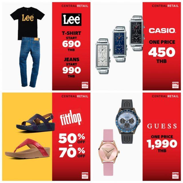 CMG Clearance Sale ที่ เซ็นทรัลชิดลม (18 - 22 มีนาคม 2563)