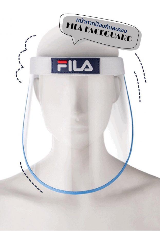 FILA FACEGUARD หน้ากากป้องกันละออง ป้องกัน Covid-19