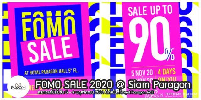 Fomo Sale 2020 @ สยาม พารากอน ลดสูงสุด 90% (5 - 8 พ.ย. 2563)