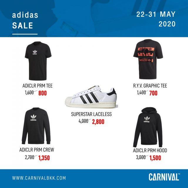 """Adidas SALE """"READY FOR HOLIDAYS"""" ลด 40% (18 ธ.ค. 2563 - 3 ม.ค. 2564)"""