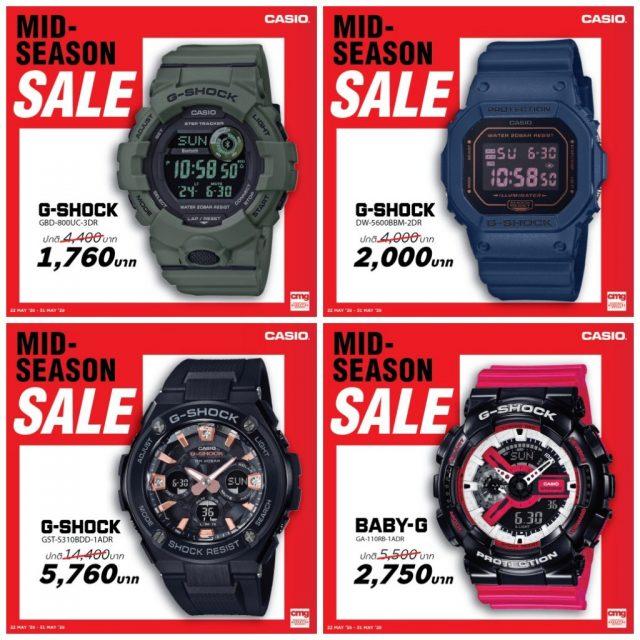 CASIO SALE นาฬิกา G-SHOCK BABY-G ลดสูงสุด 60% (17 พ.ค. - 30 มิ.ย. 2563)