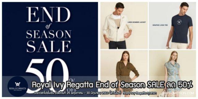 Royal Ivy Regatta End of Season SALE ลด 50% (25 พ.ค. - 30 มิ.ย. 2563)