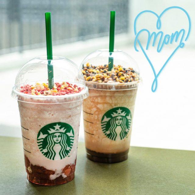 Starbucks เครื่องดื่ม สตาร์บัคส์ ซื้อ 1 แถม 1 ฟรี (ส.ค. 2563)