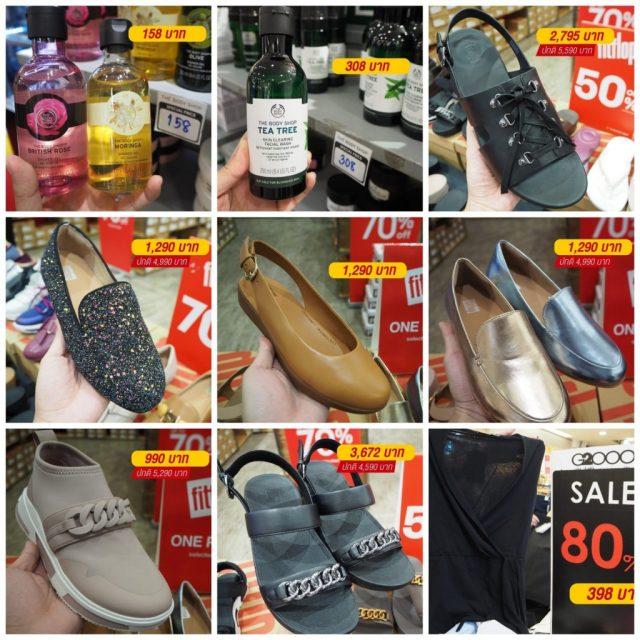 Amarin Brand Sale สินค้าเครือ CMG ลดสูงสุด 80% (14 - 22 ม.ค. 2564)