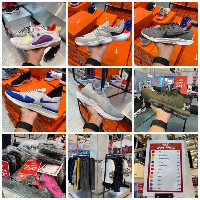 Nike SALE ซื้อ 1 แถม 1 ฟรี ที่ พารากอน / เดอะมอลล์บางกะปิ (30 ก.ค. - 5 ส.ค. 2563)
