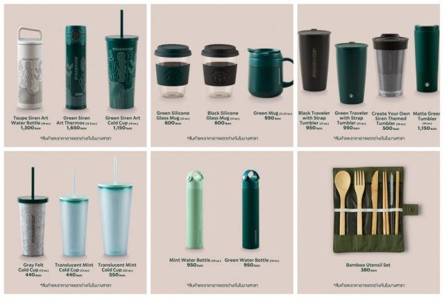 Starbucks Tumbler แก้ว ทัมเบลอร์ สตาร์บัคส์ คอลเลคชั่นล่าสุด