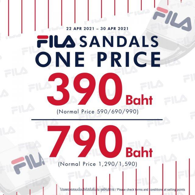 FILA SALE รองเท้าแตะ ลดเหลือ 390 / 790  บาท (22 - 30 เม.ย. 2564)