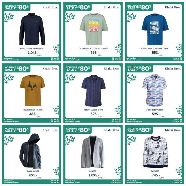 SFG Xclusive Sale ครั้ง ที่ 7 @ เซ็นทรัล ลาดพร้าว (26 - 29 พ.ย. 2563)