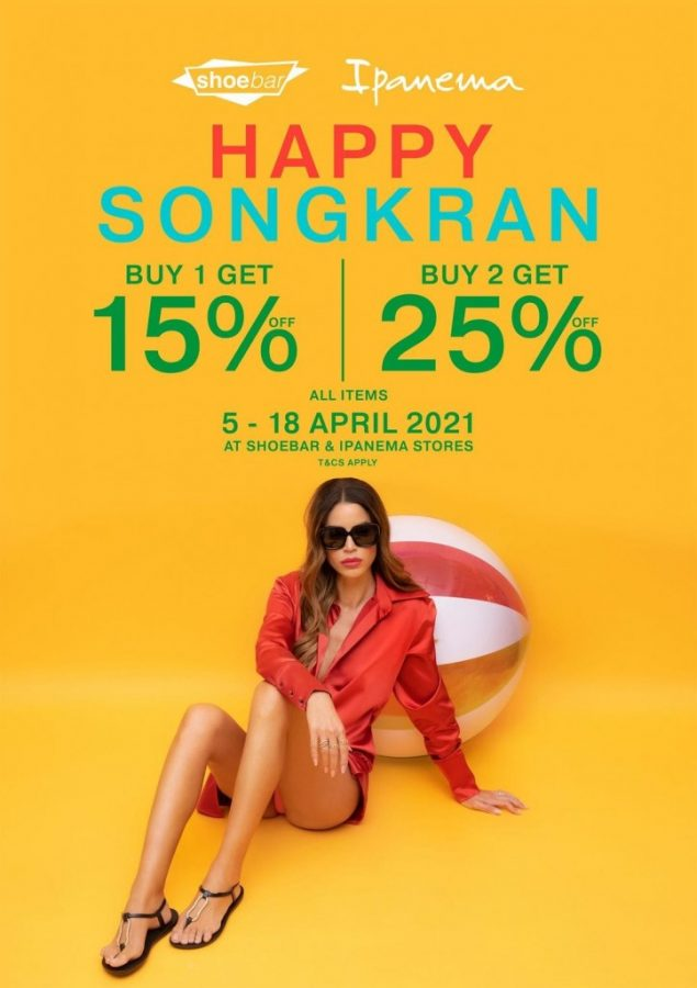 Shoebar SALE ซื้อ 2 ชิ้น ลด 25% (5 - 18 เม.ย. 2564)