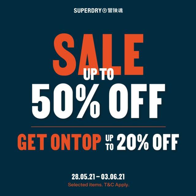 Superdry SALE ลดสูงสุด 50% +on top 20% (28 พ.ค. - 3 มิ.ย. 2564)