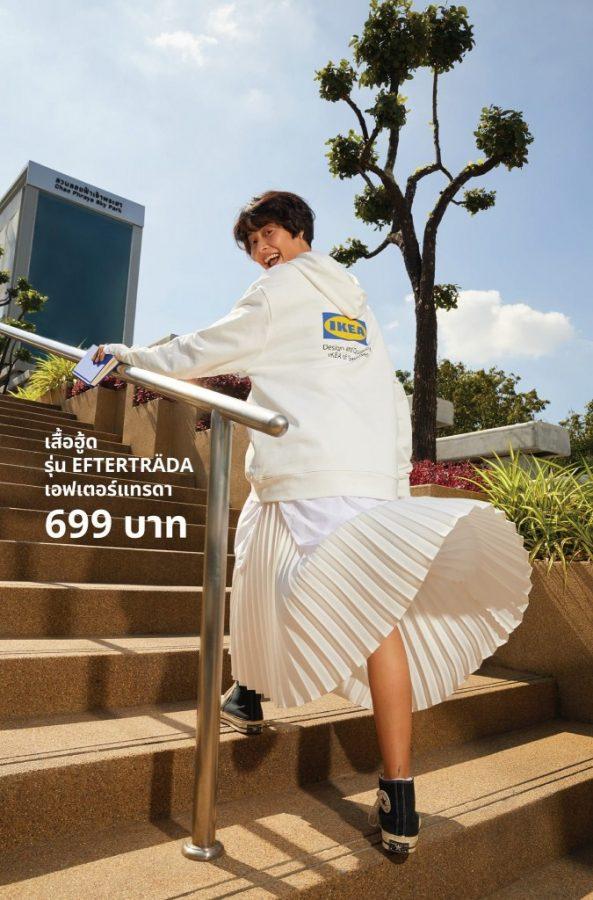 IKEA คอลเลคชั่น เสื้ออิเกีย ถุงผ้า เอฟเตอร์แทรดา (เริ่ม 14 ม.ค. 2564)