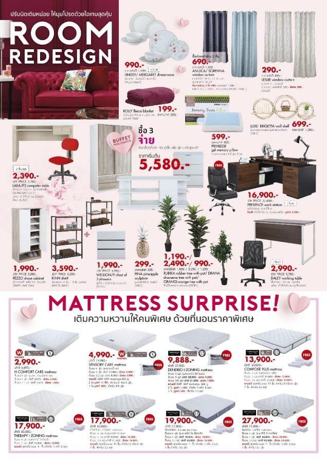 """Index Living Mall""""Luck & Love Sale"""" ลดสูงสุด 50% (28 ม.ค. - 24 ก.พ. 2564)"""