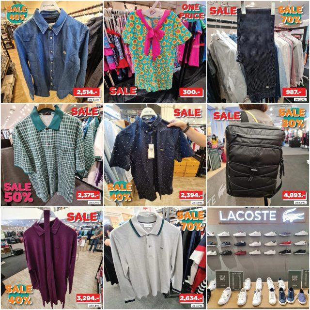 Lacoste Exclusive Sale งานเซล ลาคอส ที่ อัมรินทร์ พลาซ่า (22 ก.พ. - 2 มี.ค. 2564)