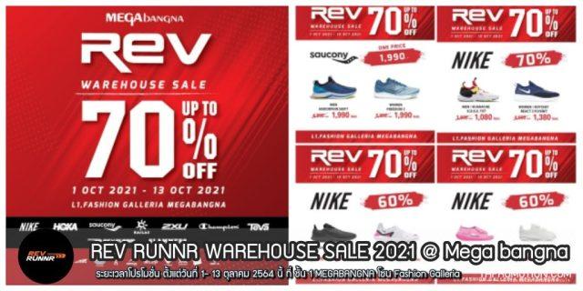 REV RUNNR WAREHOUSE SALE @ Mega bangna (1 - 13 ต.ค. 2564)